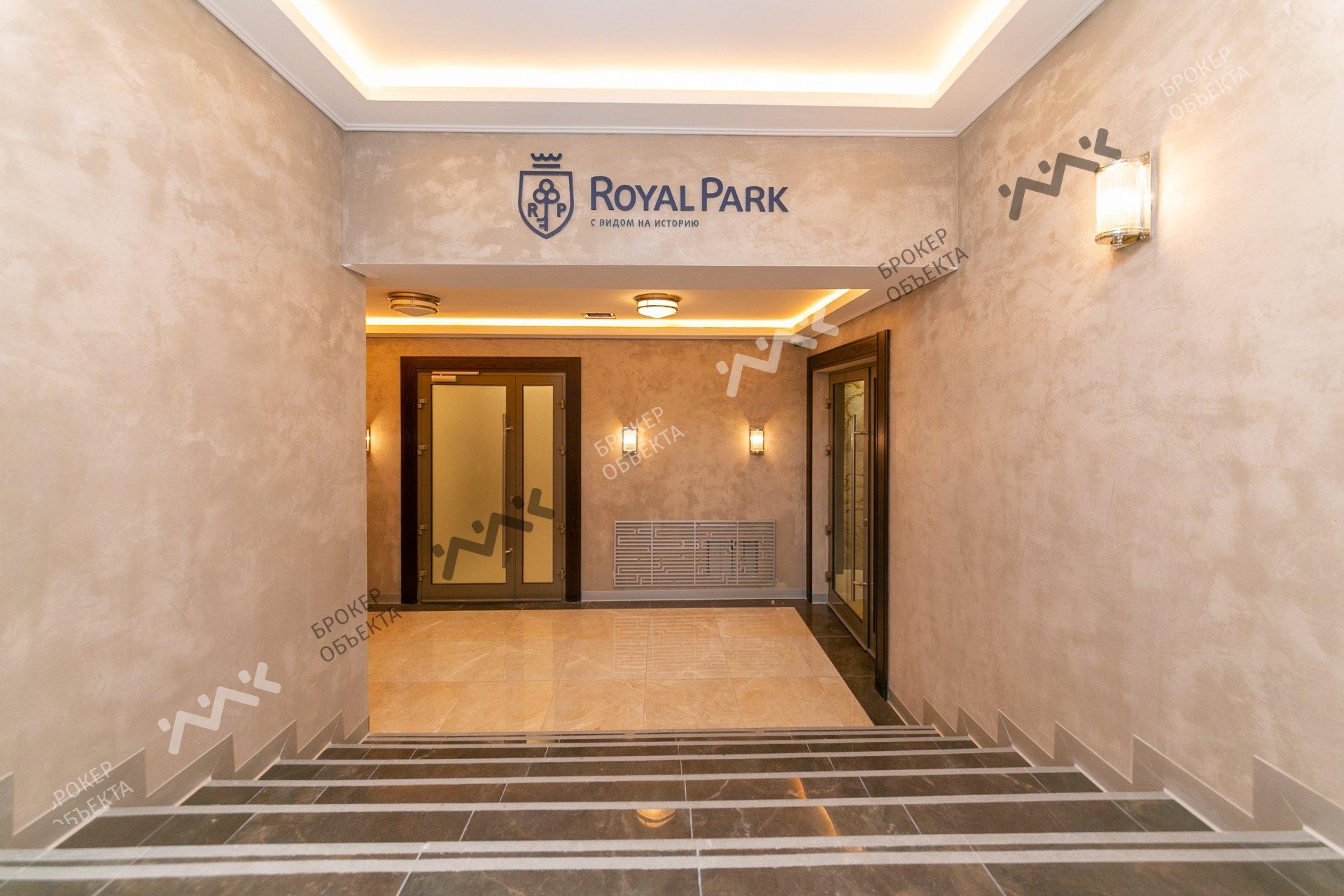 Апарт-комплекс «Royal park»